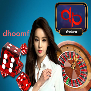 dhoomfm